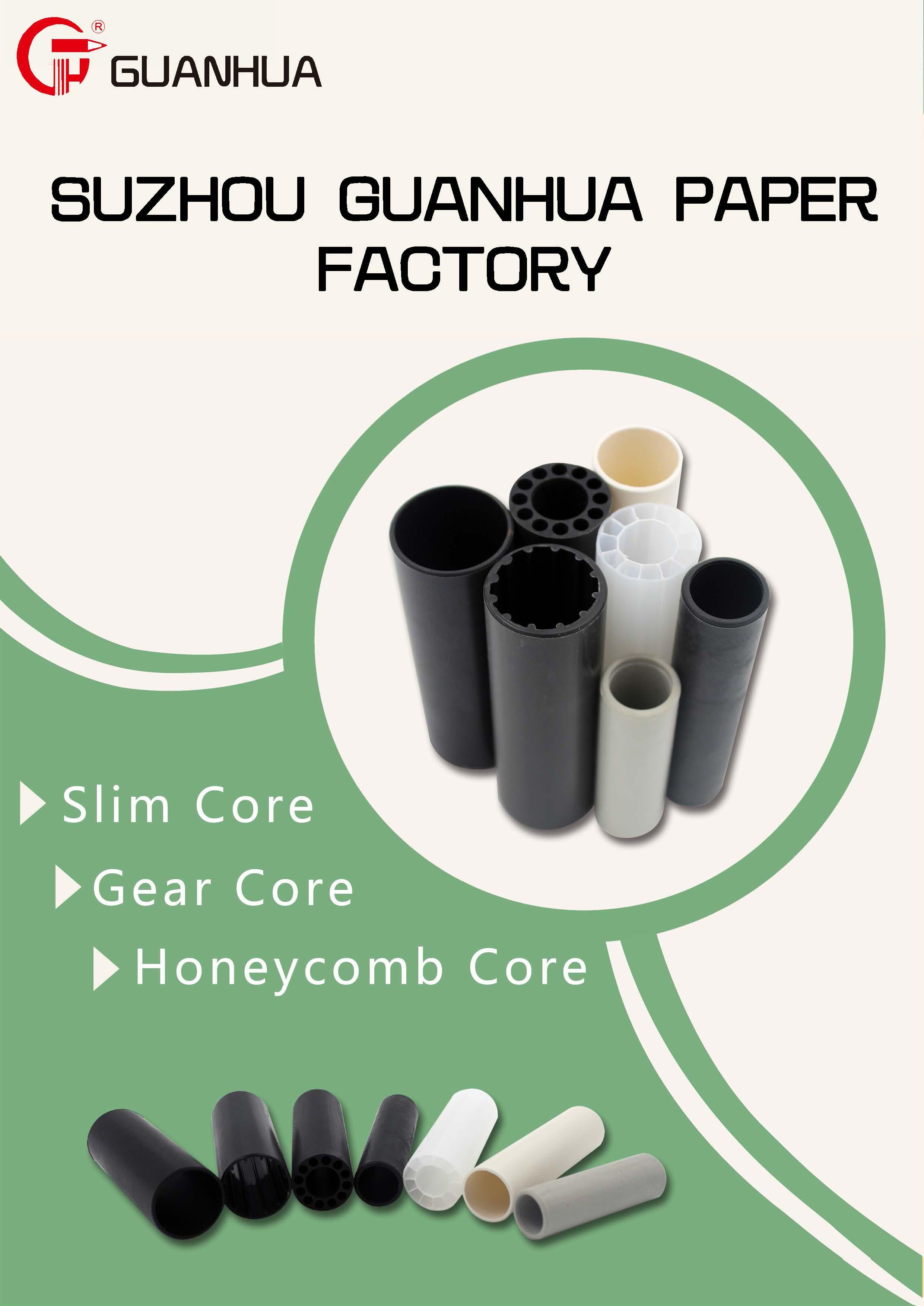 Brochure-plastic core