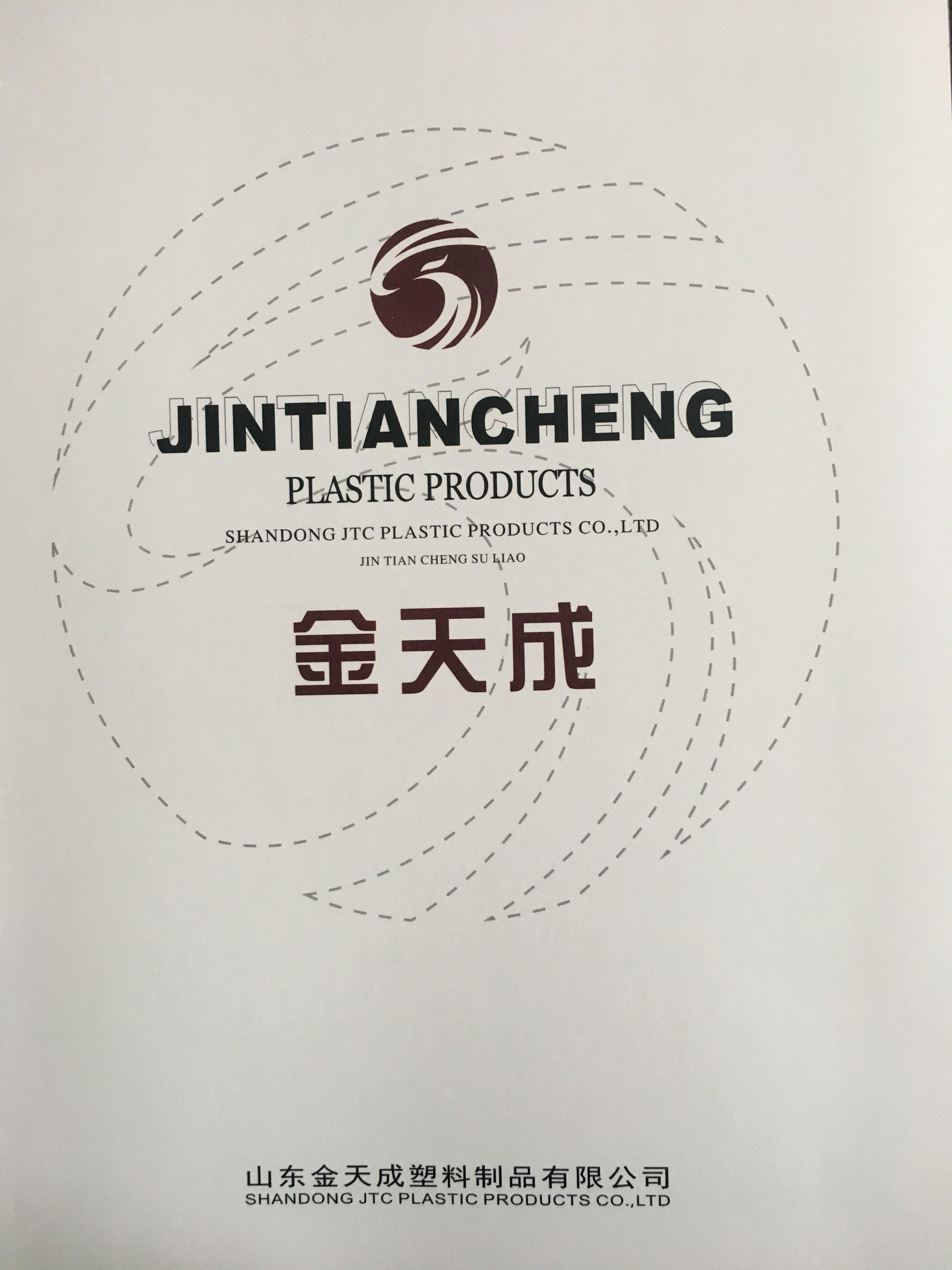 Catalogue of Shandong JTC Plastic