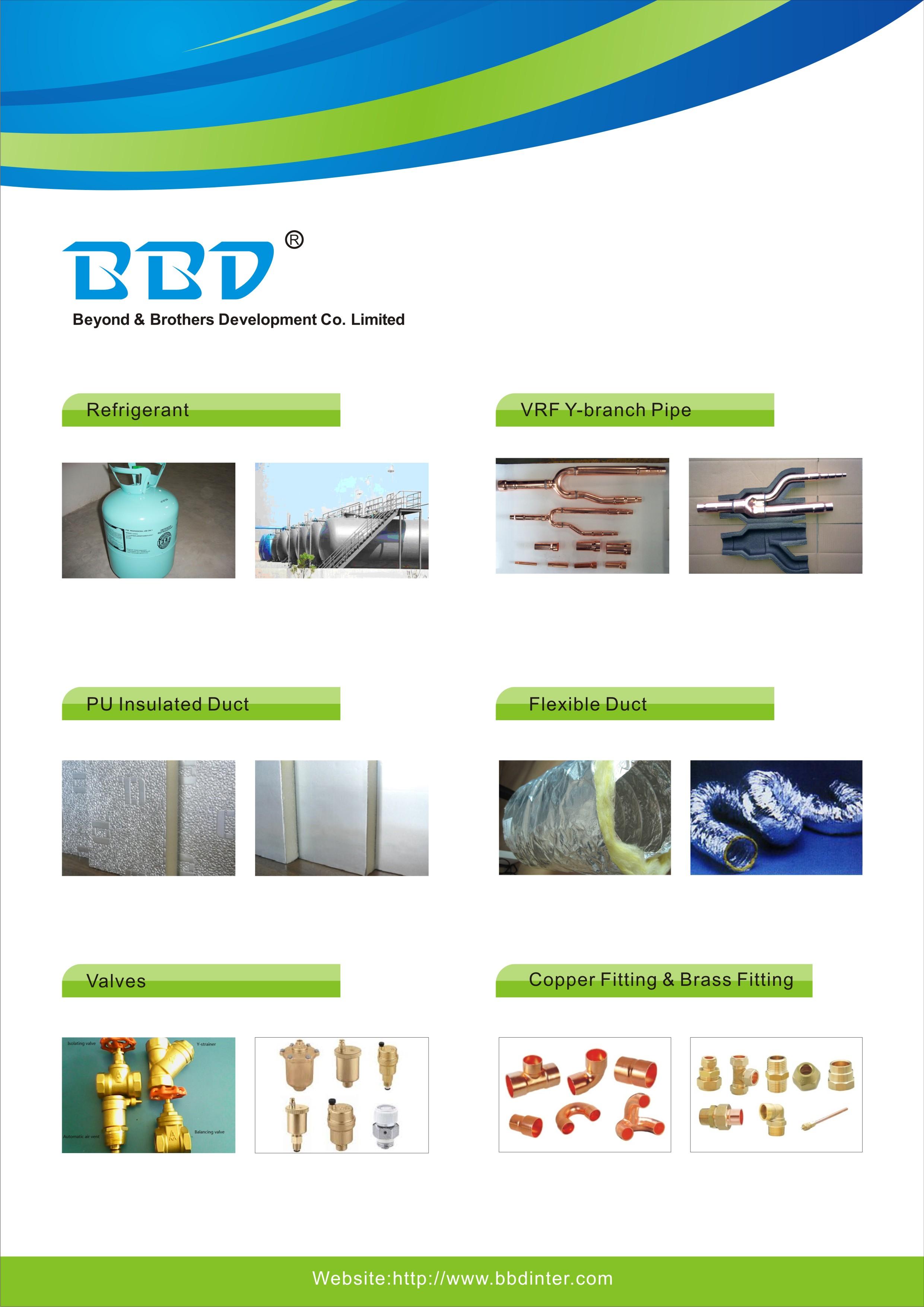 BBD Catalog 2016