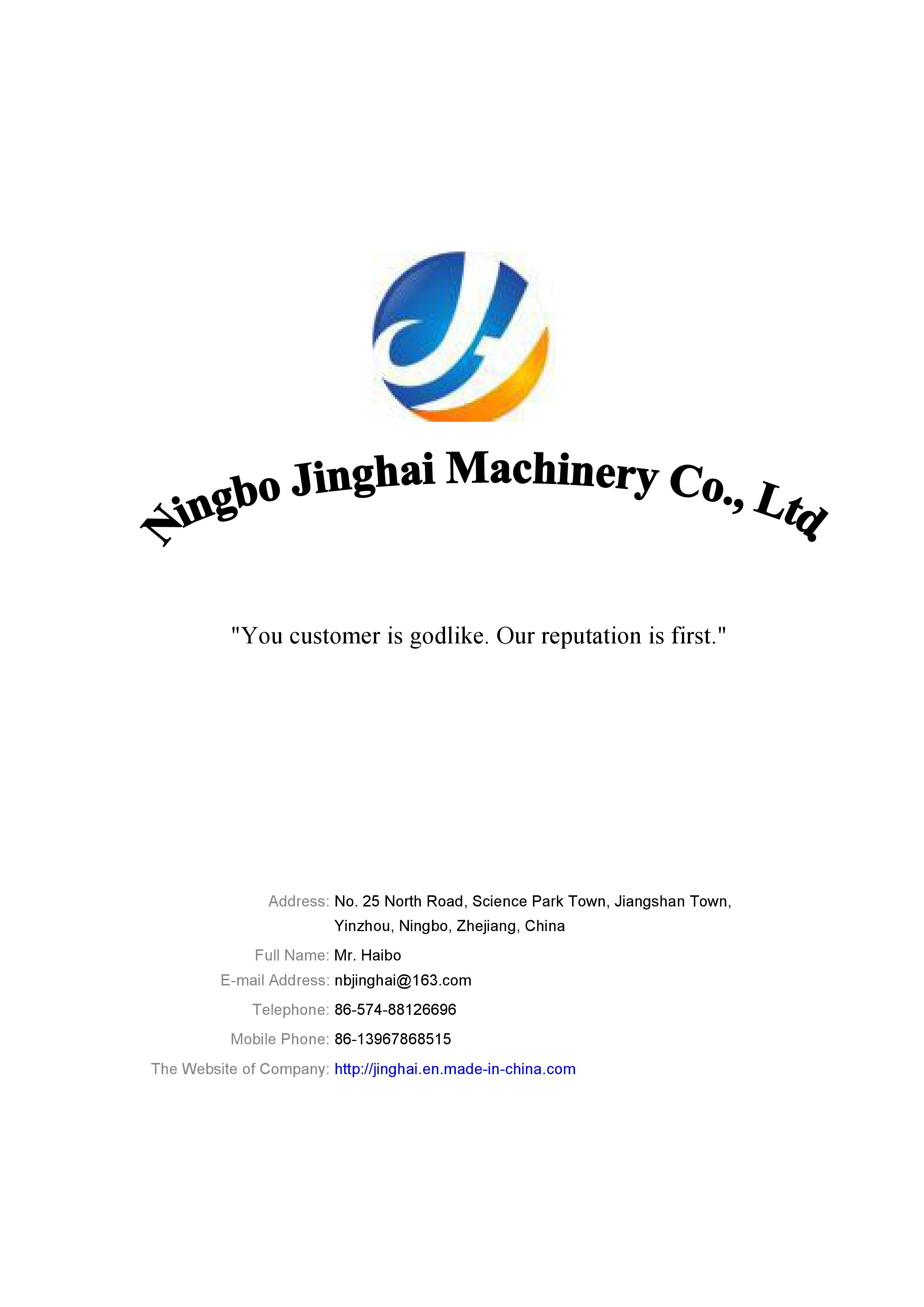 Let the World Know Jinghai