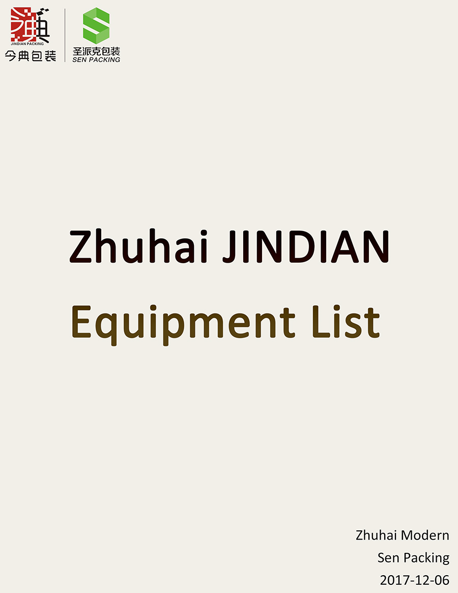 Zhuhai JINDIAN Equipment List