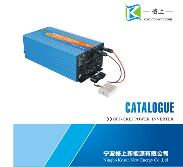KOSUN Inverter Catalogue