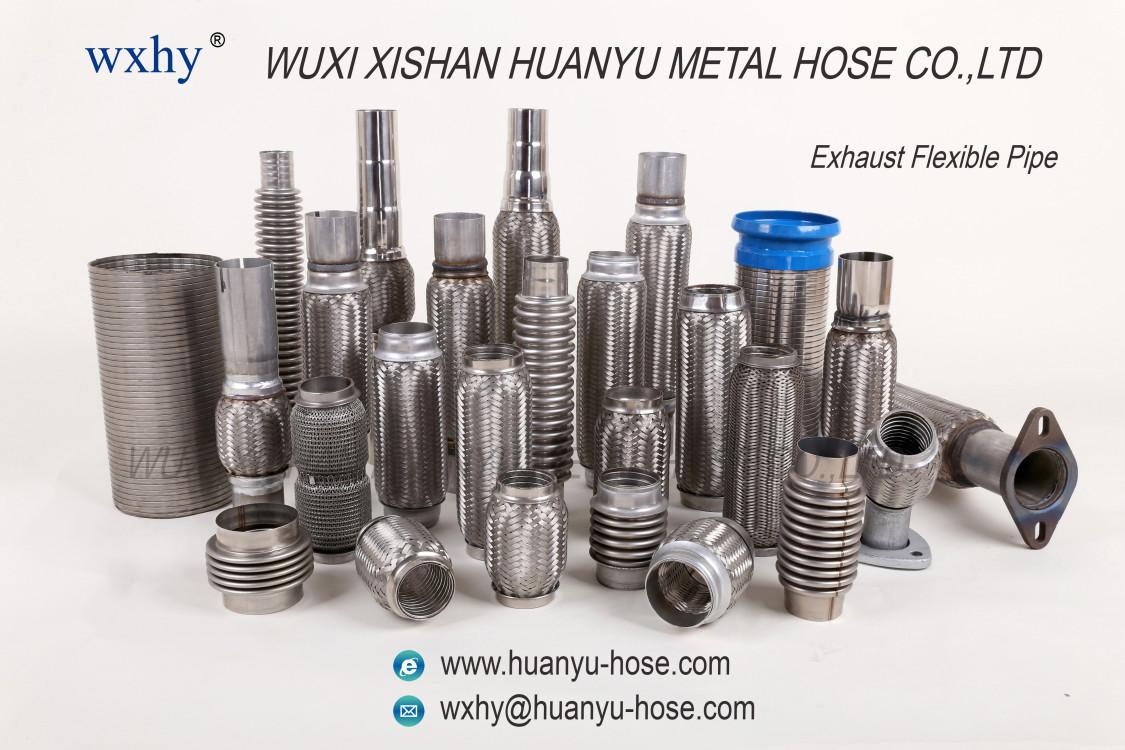 WXHY-Company Catalog
