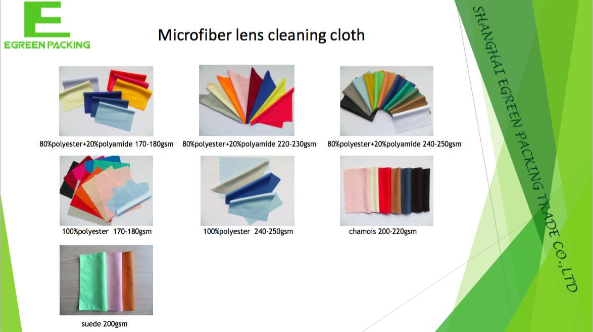 microfiber lens cloth catalog