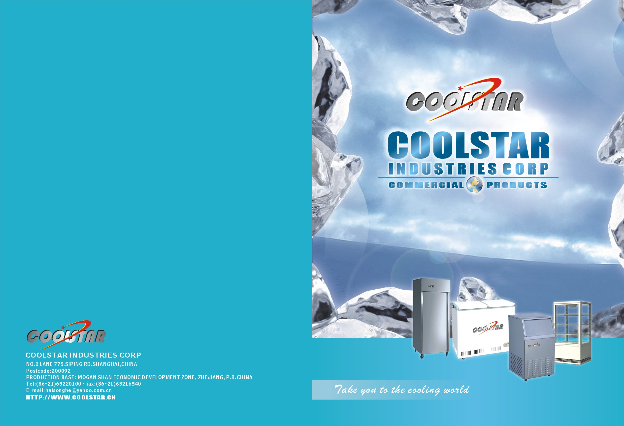 Shanghai Coolstar Cold Chain Products Quotation Sheet 2016