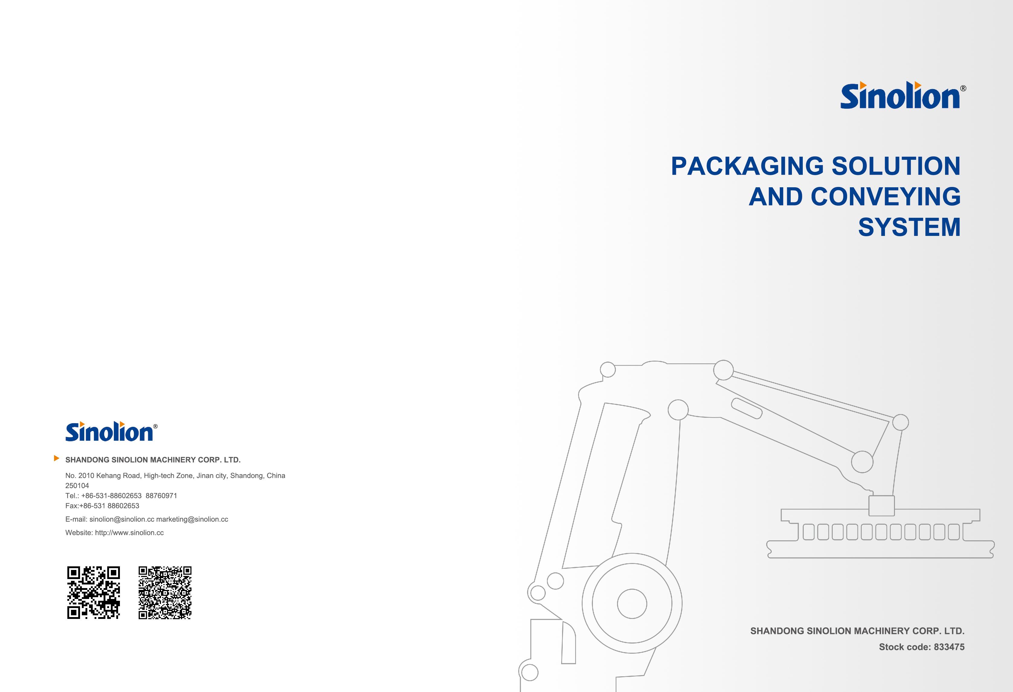 Sinolion Machinery Profile