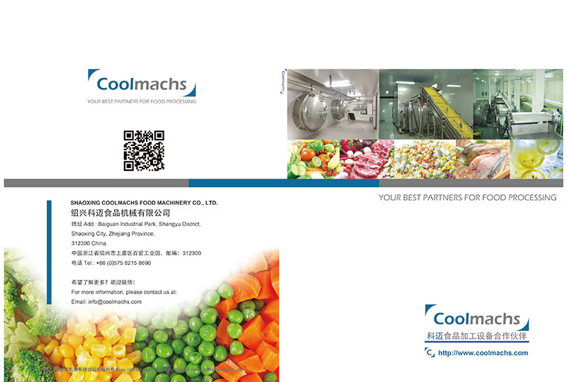 Coolmachs_Catalog_2017