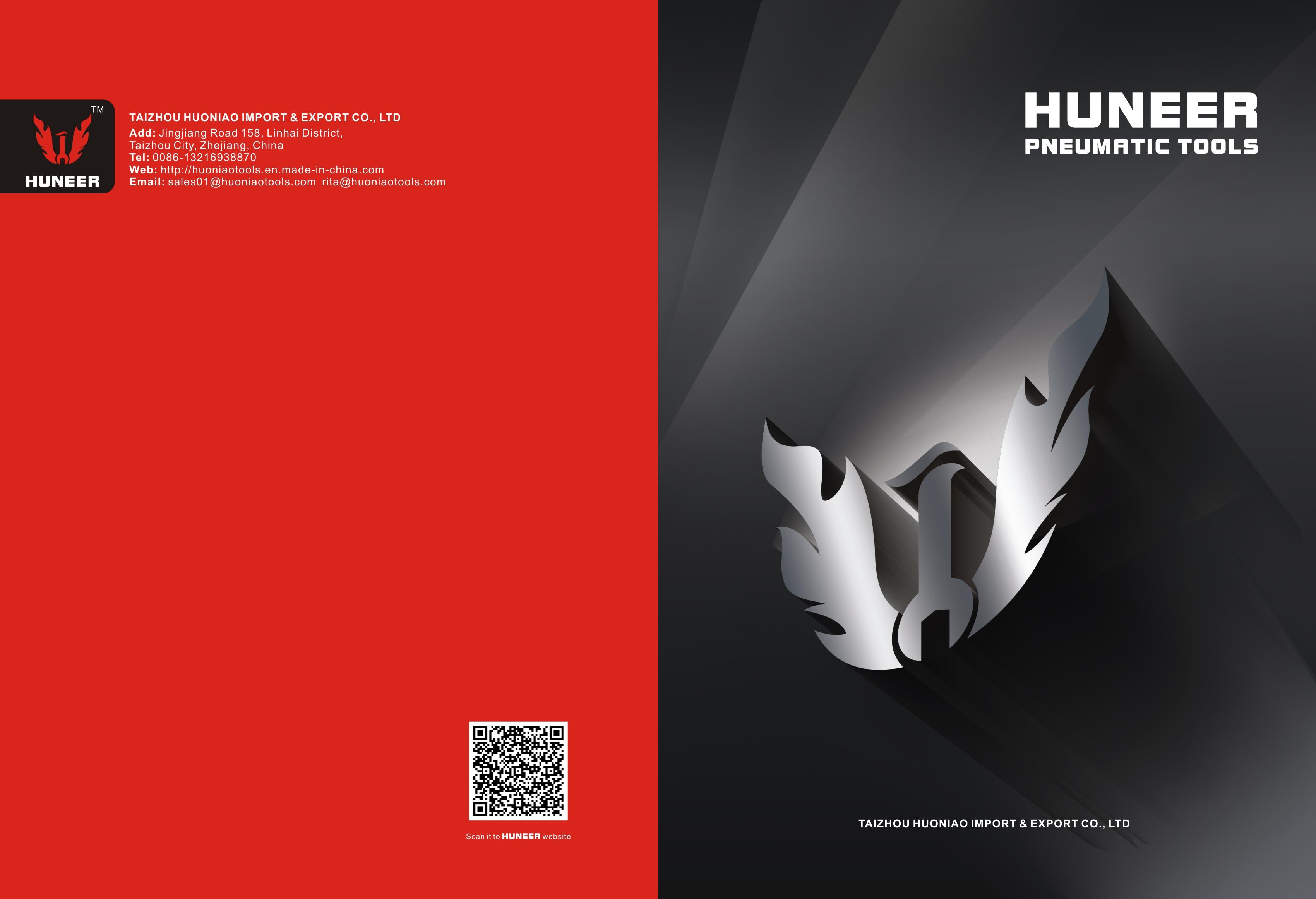HUNEER E-catalogue
