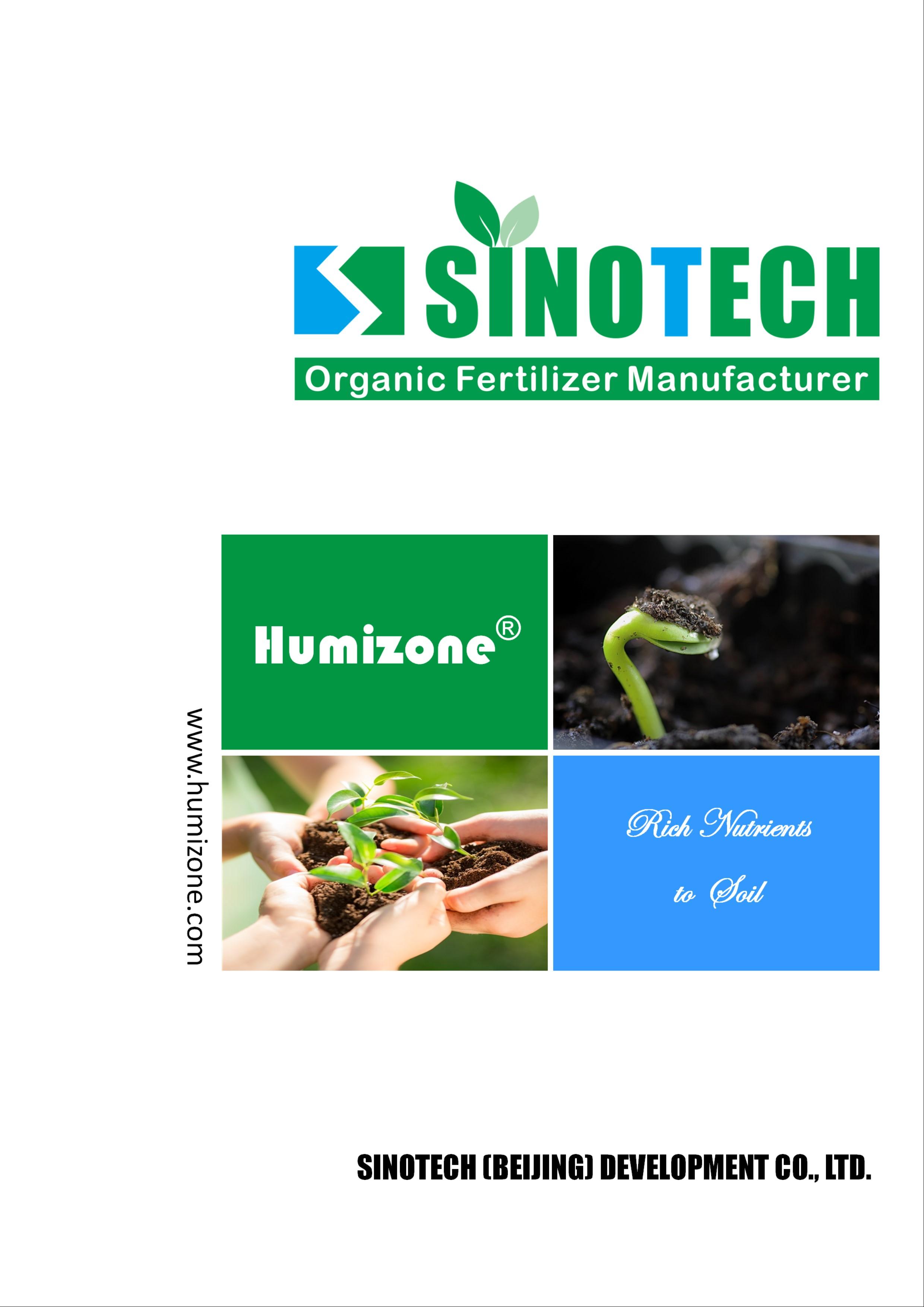 Humizone Products Catalog