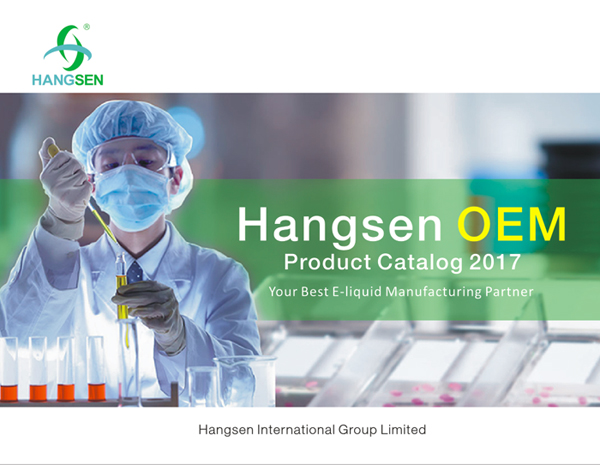 Hangsen OEMPrivate Label Service Catalog 2017