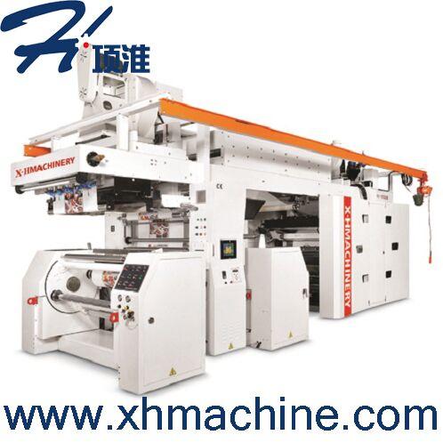 Flexo Printing Machine Catalogue
