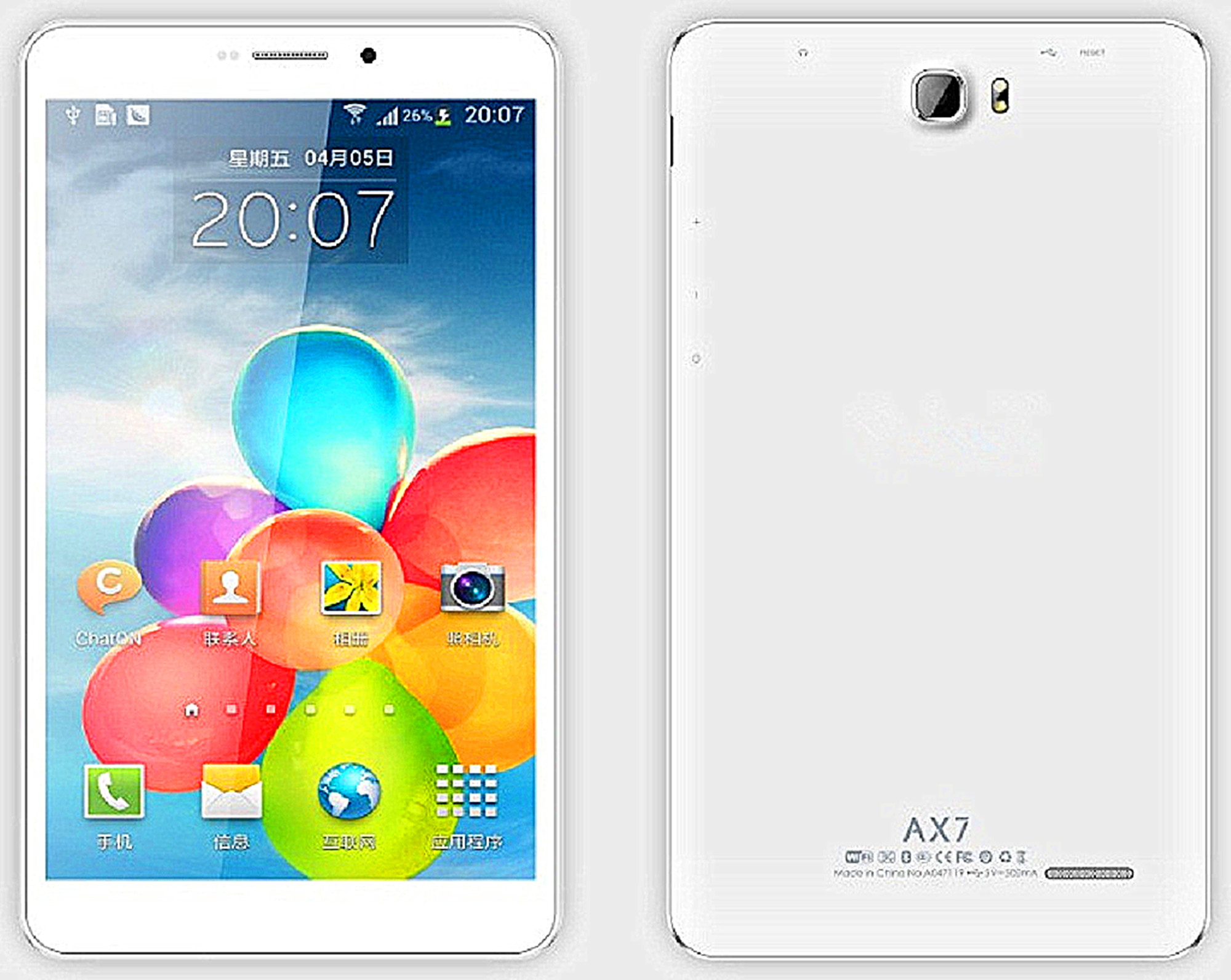 4G Tablet PC Octa Core MTK8392 Chips 1920*1200IPS 7 inch AX7
