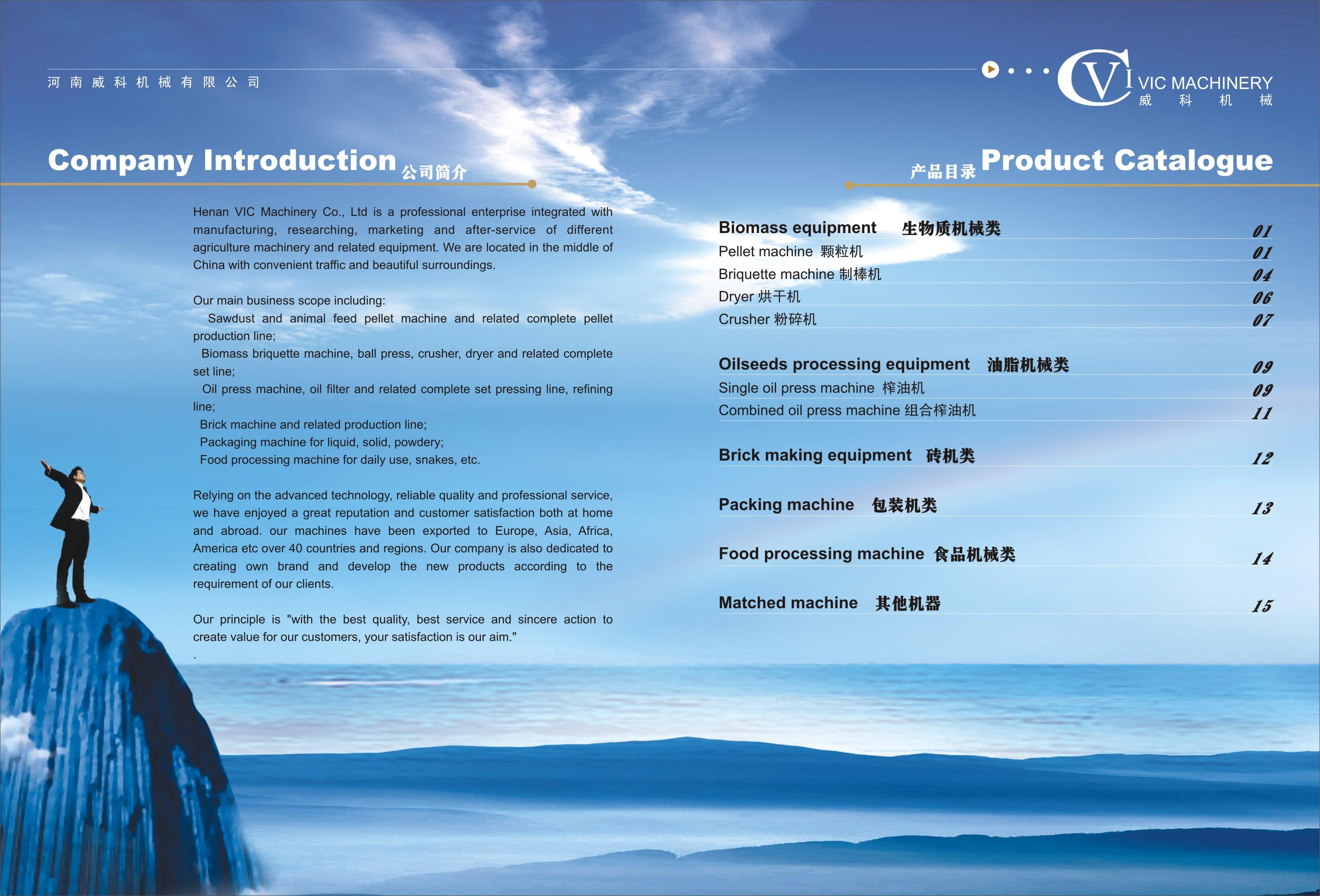 Henan Vic Machinery Catalogue
