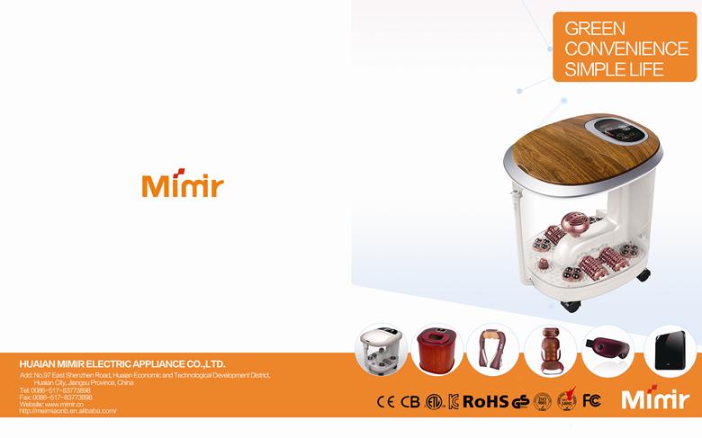 Mimir product catalogue