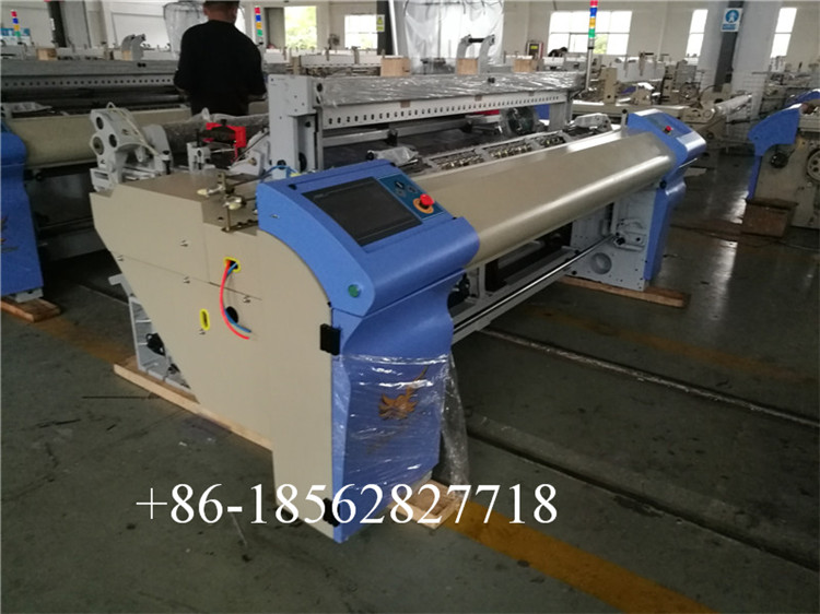 Tsudakoma ZAXtechnology textile machinery air jet loom