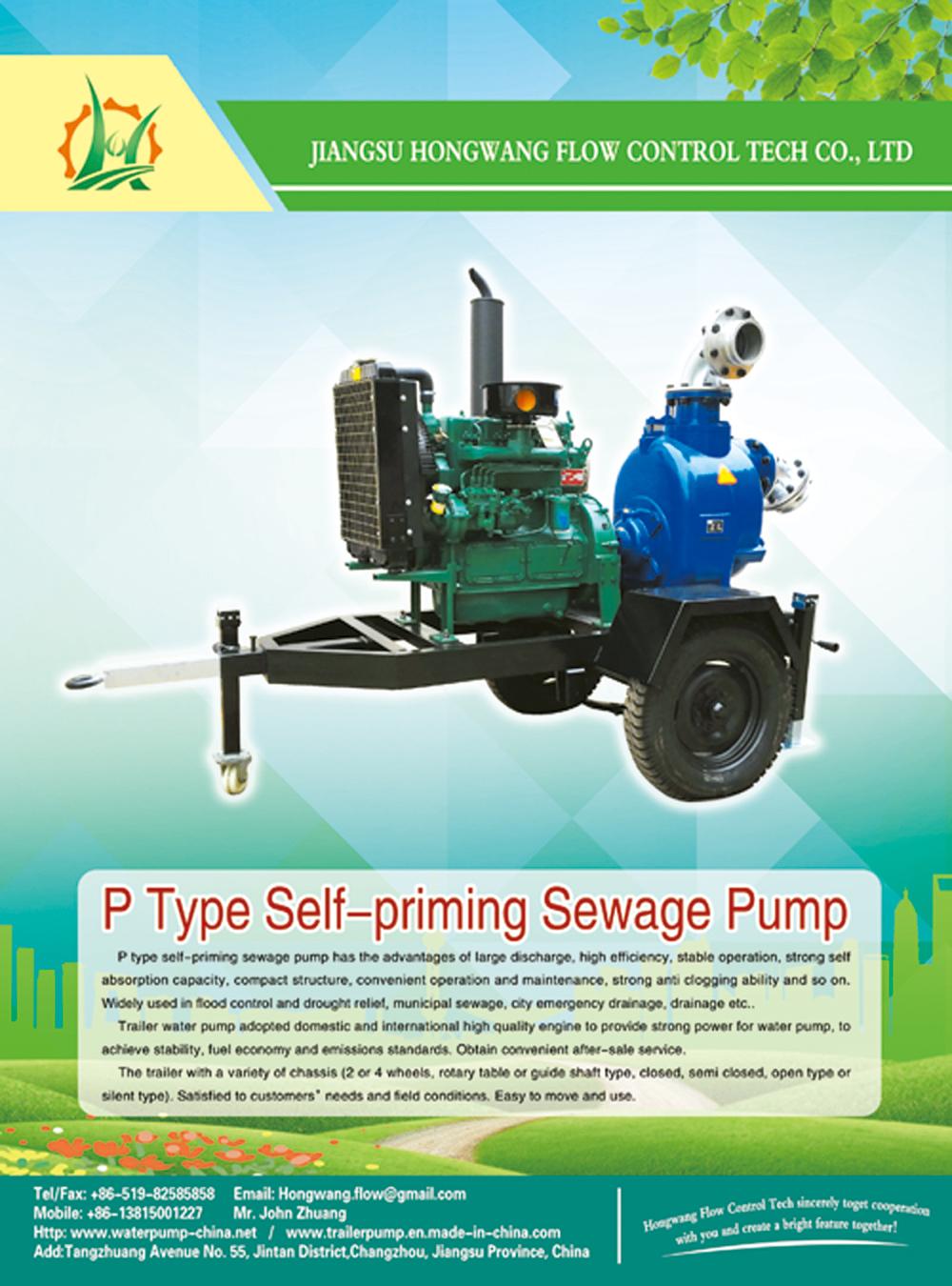 Hongwang Flow Catalog