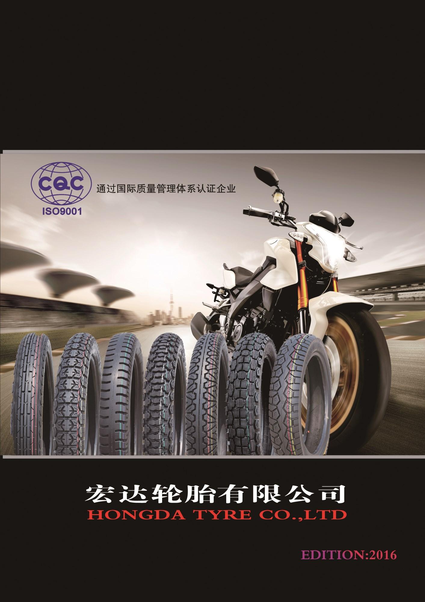 2017 HONGDA TYRE MOTORCYCLE TYRE CATALOGUE