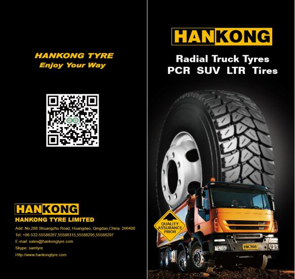 Truck Tire Car Tyre TBR PCR SUV Tire