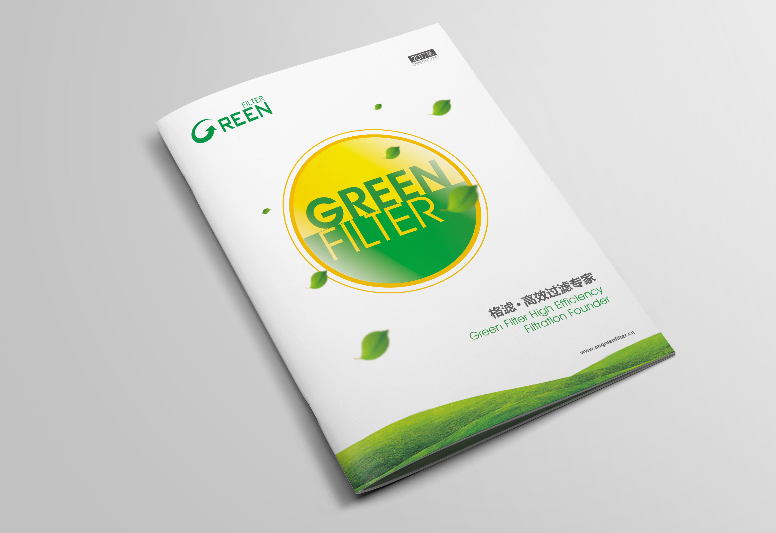 Green Filter Catalogue