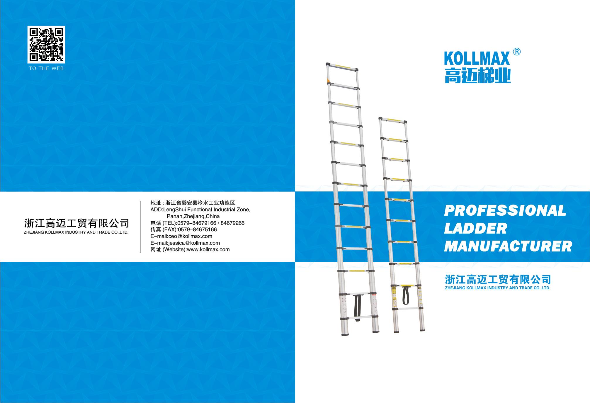 kollmax ladder catlogue