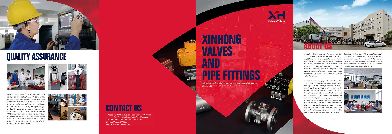 Xinhong catalog