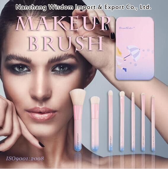 Wisdom Makeup Brush Catalog