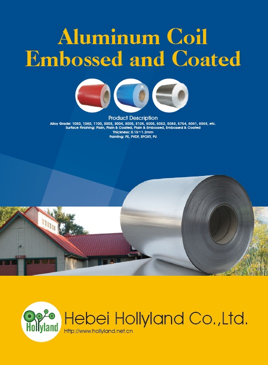 Catalogue of Aluminium Coils