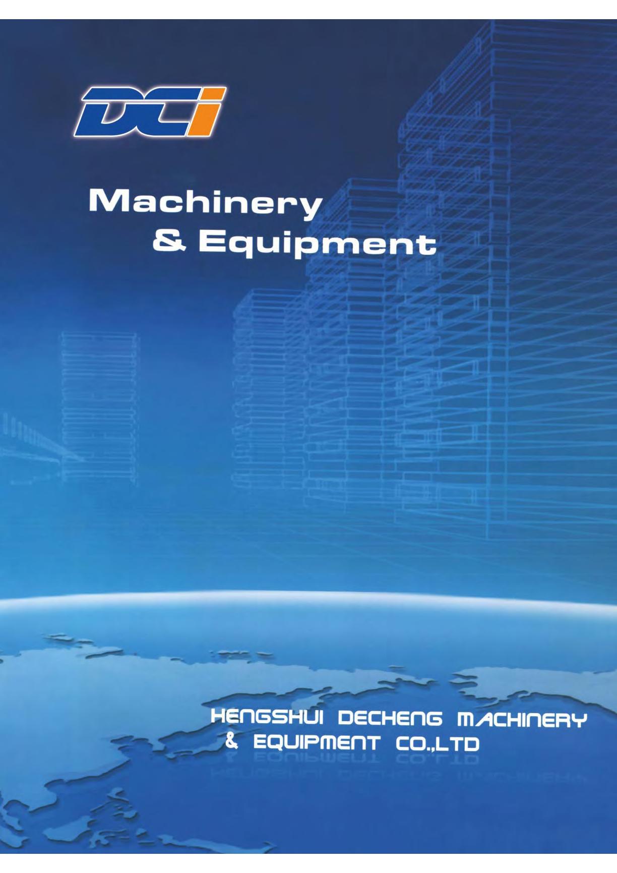 DCI production brochure