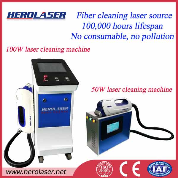 Specifications of laser clean machine