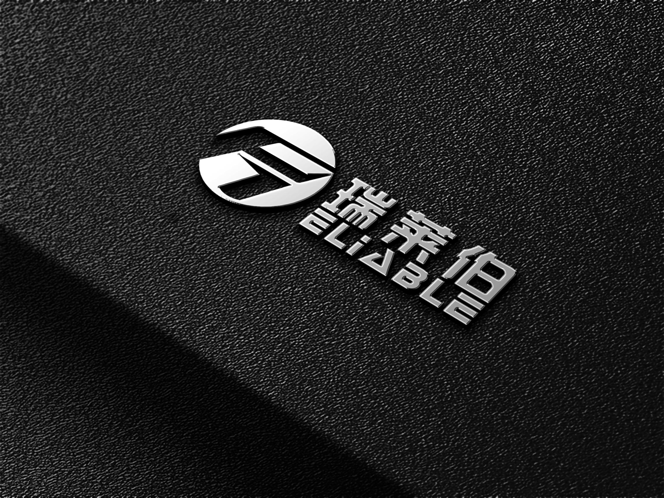 Zhangjiagang Reliable Machinery Catalogue