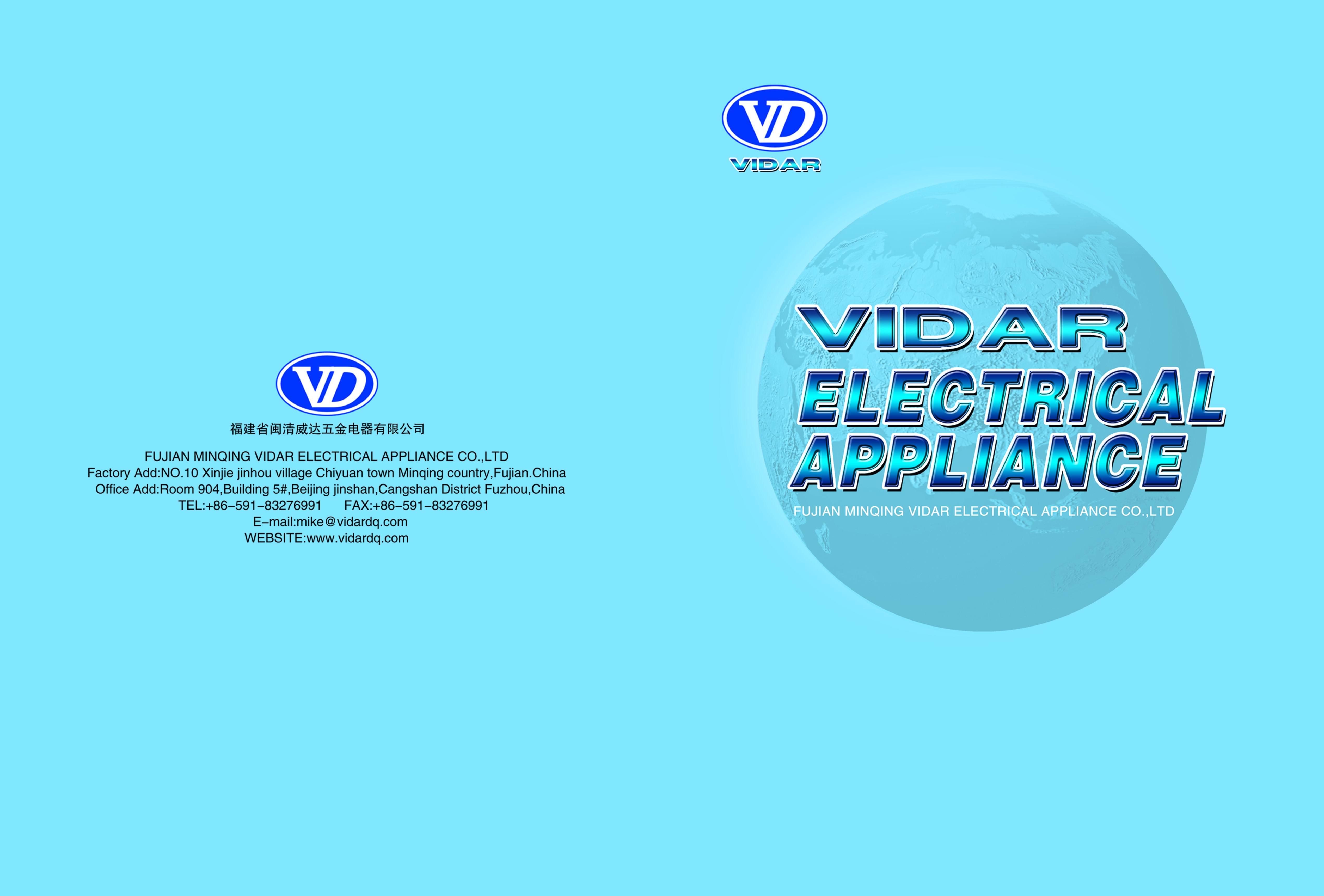 VIDAR ELECTRICAL APPLIANCE CO., LTD