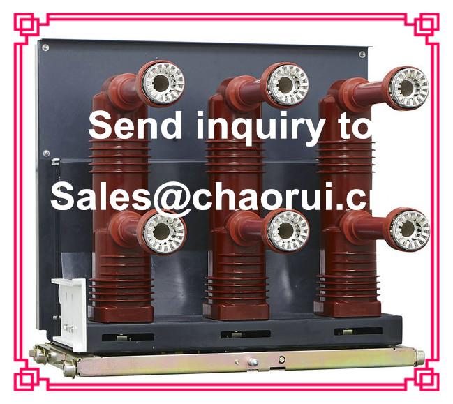 2016 Chaorui Factory Profile