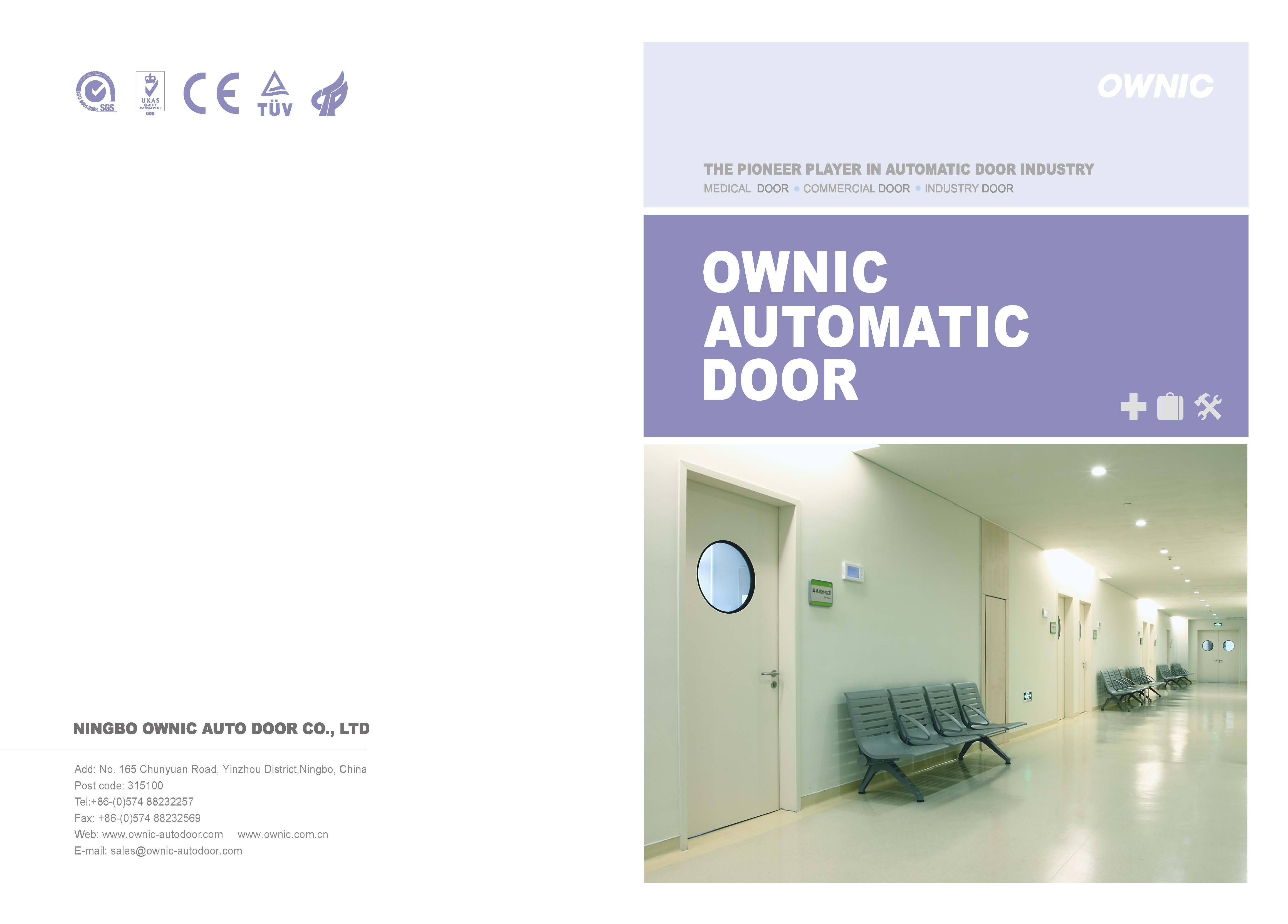 OWNIC Hospital Door Catalogue