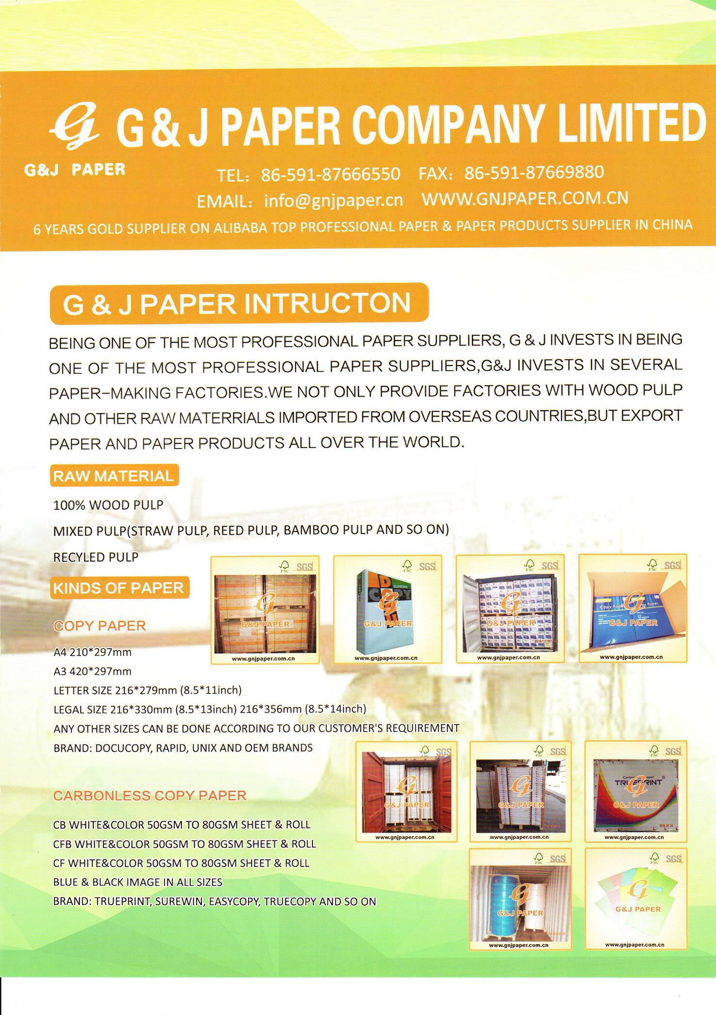 catalogue of paper products