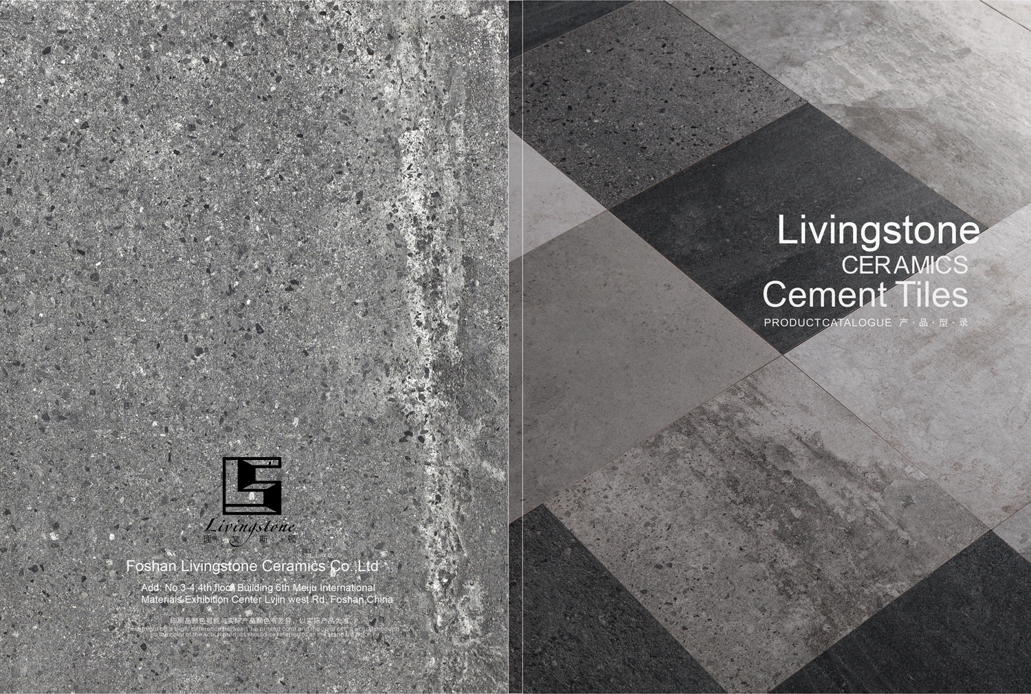 Cement tiles catalogue