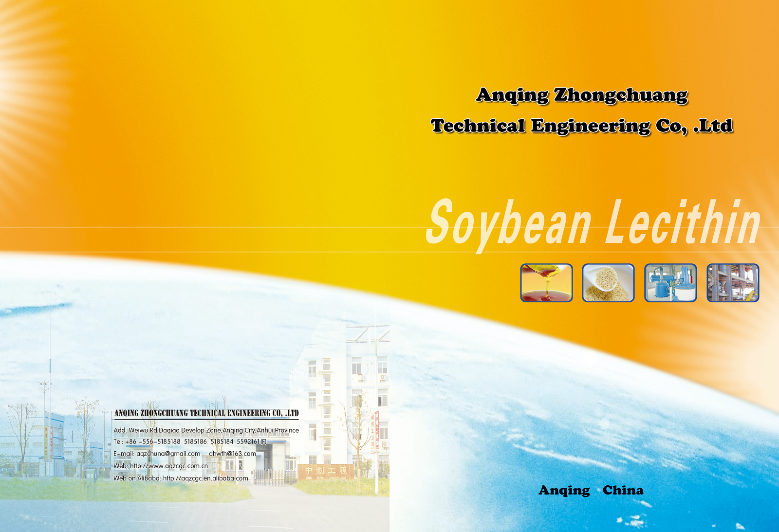 2016 Company brochure --English