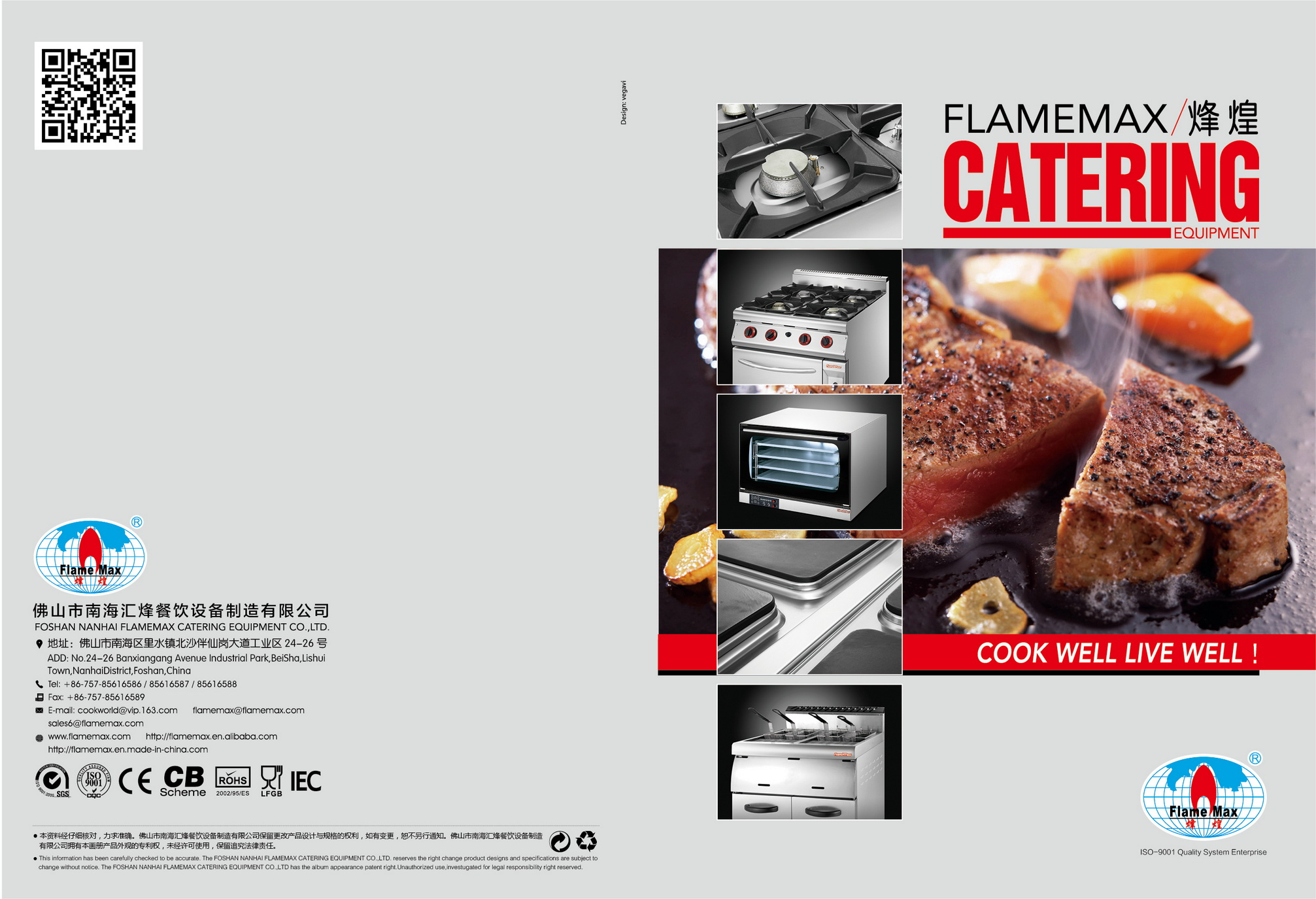 2016 FLAMEMAX CATALOGUE