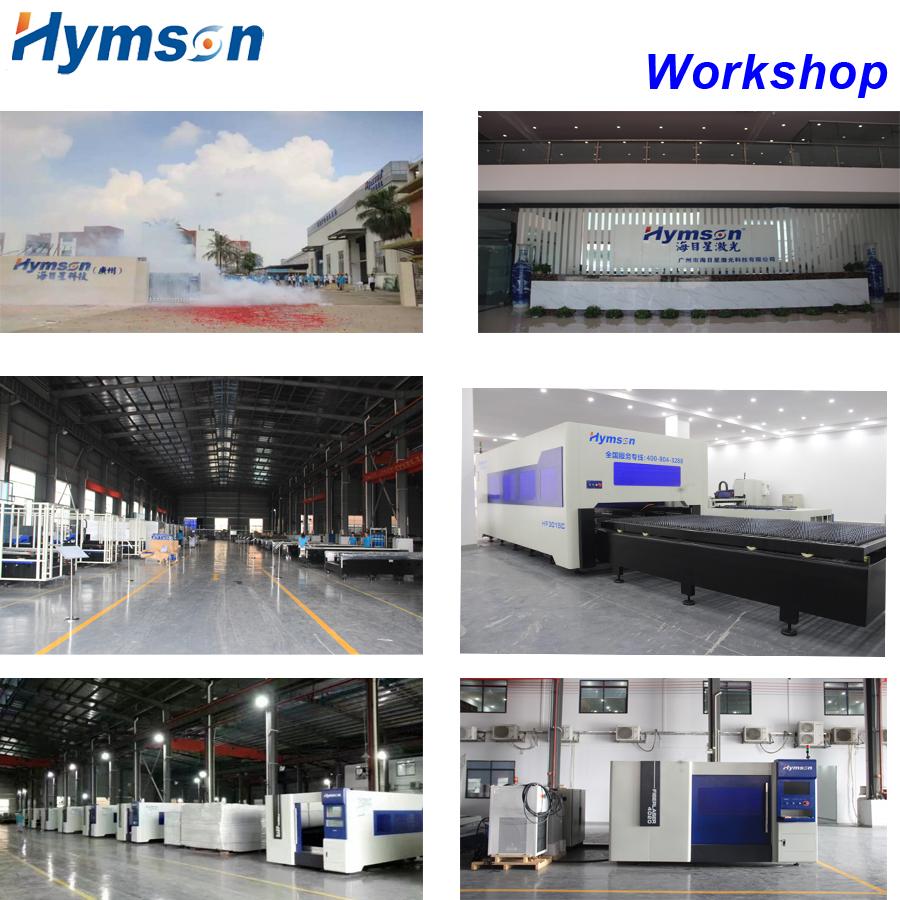 Guangzhou Hymson Laser Catalog