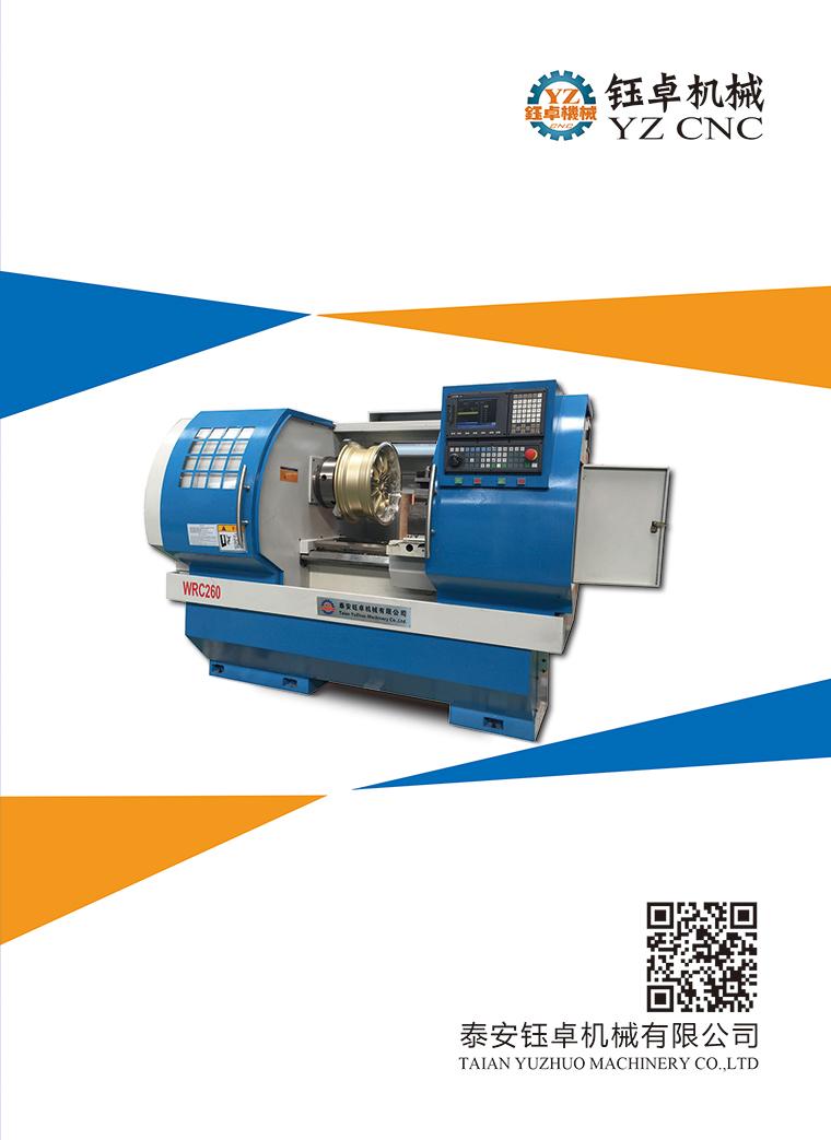 YZ CNC Wheel Repair CNC Lathe
