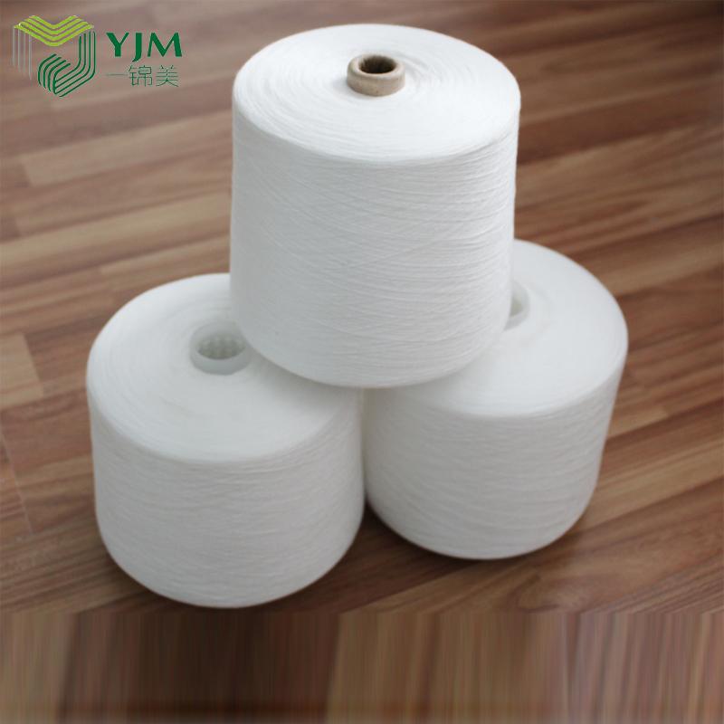 Yijinmei Textile Brochure