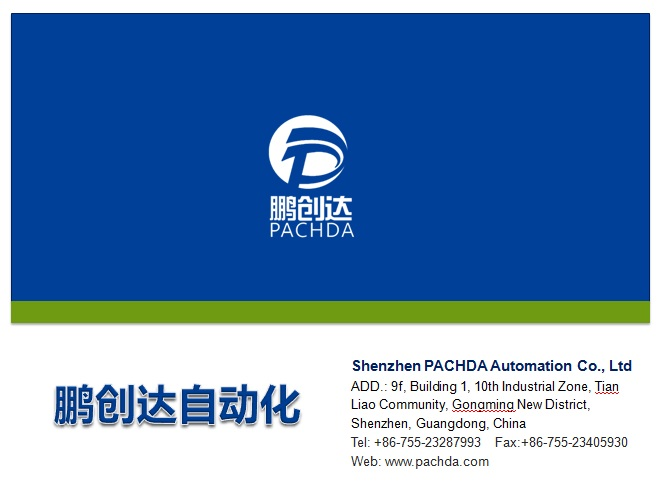 Product & Company Profile