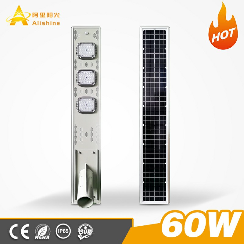 Catalogue of 15W-80W Solar Street Light for Special Model