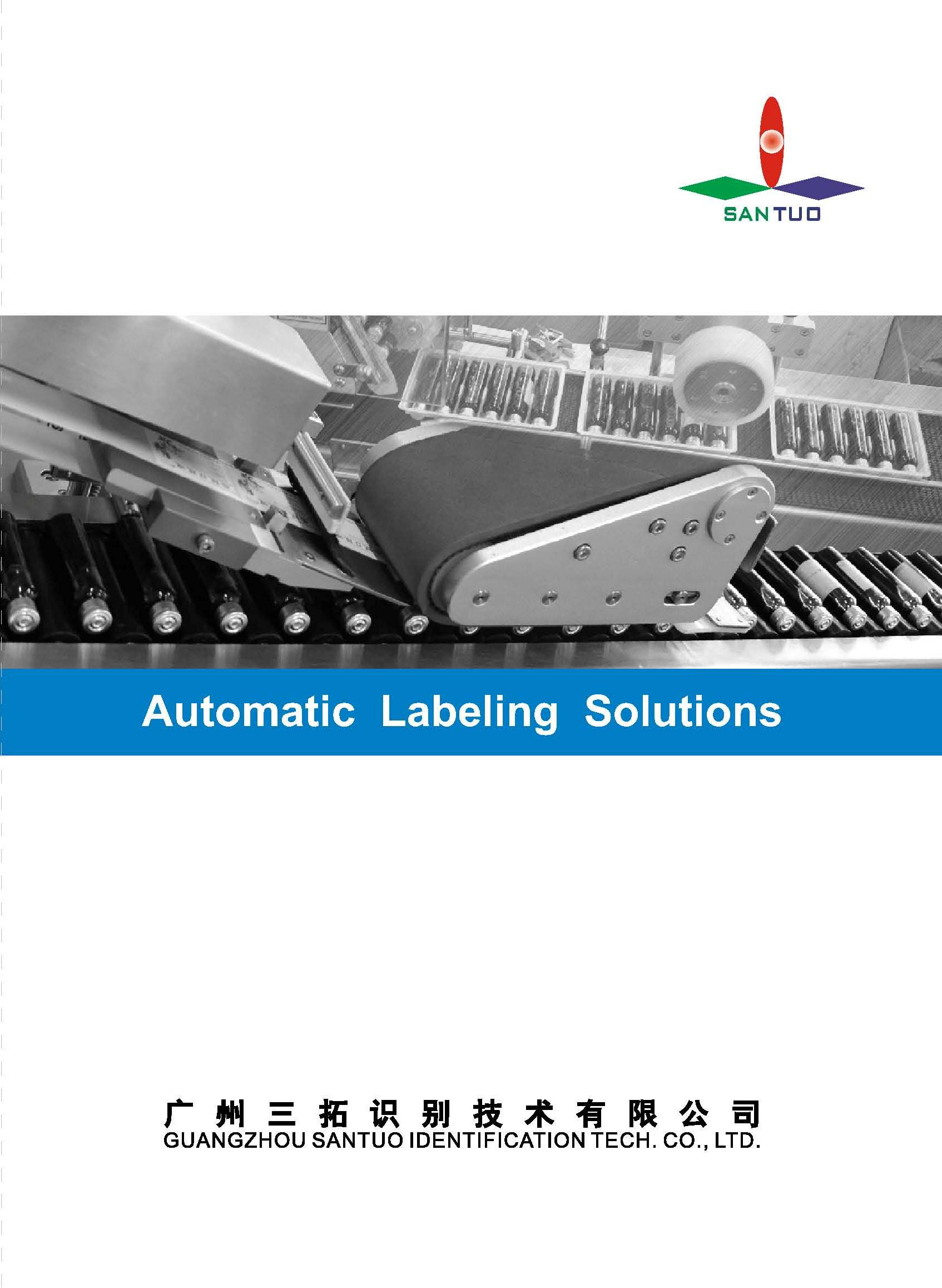 SanTuo Automatic Labeling Machine Brochure