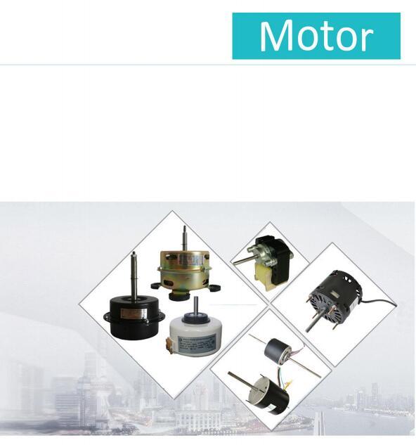 Fan Motor Catalogue