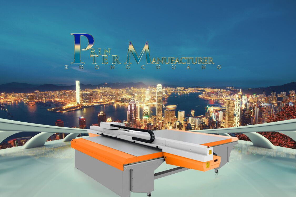 UV 2513 flatbed printer catalogue