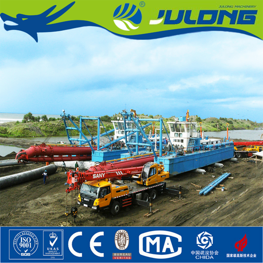 JULONG DREDGER AND RELATED PRODUCTS