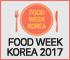 Food Week Korea 2017