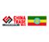 CTW Ethiopia 2017