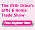 China (Shenzhen) International Gifts, Handicrafts, Watches & Houseware Fair 2017