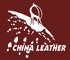 China Wenzhou International Leather Fair